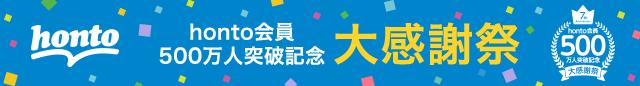 7周年施策(ポータルページ)(~6/30)