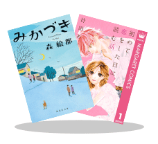 冬のメディア化タイトル 全品ポイント5倍! (~1/24)