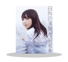 乃木坂46&欅坂46特集
