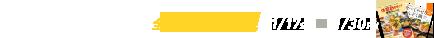 アウトレットポイント5倍キャンペーン ~11/30