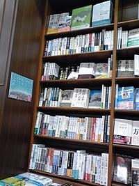 「岩波書店」の岩波書店新刊コーナーを作りました。