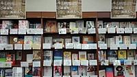 "MARUZEN&JUNKUDO 書店員が選ぶ""この本を、あなたへ"""