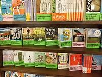 スポーツは文庫で読んでも面白い!! 書評家・大矢博子さんのお薦めスポーツ小説フェア
