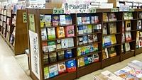 春から始める語学書フェア