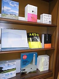 プリツカー賞受賞 建築家 坂茂(ばん・しげる)フェア
