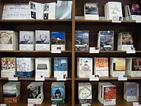 【開催終了】白水社 エクス・リブリス創刊5周年記念フェア