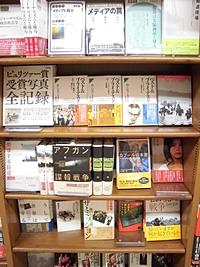 【開催終了】ジャーナリズムの冒険 フェア