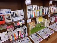 ブックマークナゴヤ参加企画 書店員の本棚