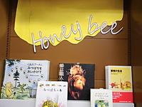 春のミツバチ集めましたフェア