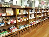 ジュンク堂書店LOFT名古屋店美術館―アートブック20年の展覧会―