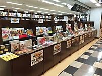 料理レシピ本大賞 in Japan 2015~食は本能の言葉!文字は心の叫び!~全点エントリーフェア