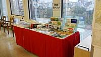 日本実業出版社の理工書、PC書フェア