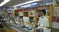 長期アルバイト 書籍・文具の店頭での接客販売と関連業務