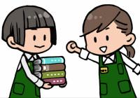 学生定期アルバイト 書籍売場での接客販売