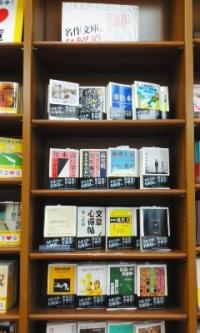 ちくま文庫・ちくま学芸文庫グランドフェア2016
