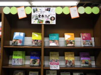 「先生!シリーズ」(築地書館)第10巻刊行記念 動物行動学フェア
