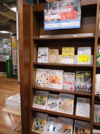オライリー・ジャパン「Make:Books Faire」