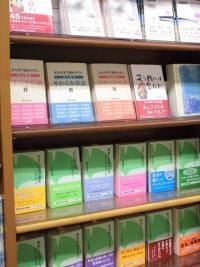 コンパクト仏教書フェア -本願寺出版社の仏教書フェア-