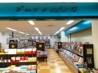 2016年8月3日 ジュンク堂書店 奈良店がオープン