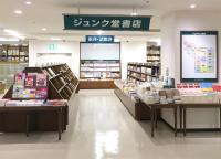 2016年10月27日 ジュンク堂書店 柏モディ店がオープン