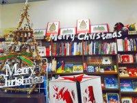 クリスマス絵本フェア