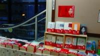 7社合同企画 没後10年記念ブックフェア「池田晶子の言葉と出会う」