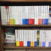 ハヤカワ文庫JAサインカード本フェア