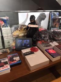 『シン・ゴジラ』Blu-ray&DVD化記念フェア