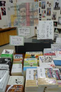 【9F芸術】前野健太『百年後』(スタンド・ブックス)刊行記念フェア「100年後へ向かう本たち」