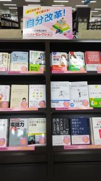日本実業出版社 ベストセレクション