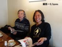 東方出版「プレイガイドジャーナルよ 1971~1985」刊行記念 村元武さん・豊田勇造さんトークショー