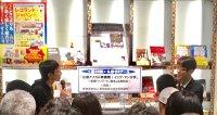 【アーカイヴ】 第59回 丸善ゼミナール 出張アメカル映画祭!イップ・マン大学