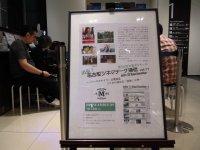 【アーカイヴ】 第60回 丸善ゼミナール「出張!名古屋シネマテーク通信 vol.11」 ~『バンコクナイツ』公開記念 ここから始める「空族」入門~