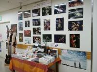 【9F芸術】自伝『屈折くん』刊行記念 人間椅子和嶋慎治選書フェア+パネル展 in Ikebukuro