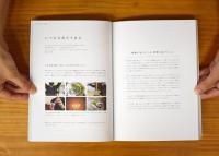 【アーカイヴ】 第66回 丸善ゼミナール 『「世界をきちんとあじわう」ためのブックフェア』をあじわうためのワークショップ