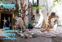 Costume Jewelry madoca展