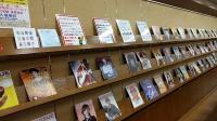 「ビッグイシュー日本版」バックナンバーフェア開催記念トークイベント 「いま、本屋で図書館を考える」