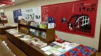 大阪地本祭 御文庫と歩む