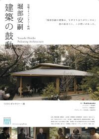 https://image.honto.jp/news/1/200/100/002/1000022085_2.jpg
