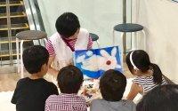 【アーカイヴ】 第81回 丸善ゼミナール 「加藤休ミさんといっしょに、あかいぼーるとあそぼうよ!」