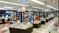 定時社員 書籍・文具の店頭での接客販売と関連業務