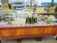 【9F芸術】タマフル初夏のブックフェア