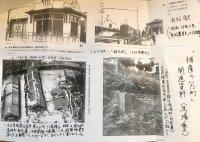 【アーカイヴ】 第93回 丸善ゼミナール 「捕虜のいた町を訪ねて」~絞りの町 名古屋・有松に太平洋戦争中、捕虜収容所があった~