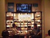 【アーカイヴ】 第88回 丸善ゼミナール 「出張!名古屋シネマテーク通信 vol.15」 ~映画の中の「音」について考えてみましょう part2