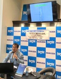 【アーカイヴ】 第101回 丸善ゼミナール 「斉藤マサヨシ『サハリンに残された日本-樺太の面影、そして今-』写真展 トークショー」