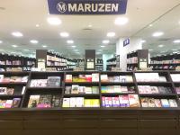 2017年10月27日 丸善 横浜みなとみらい店がオープン