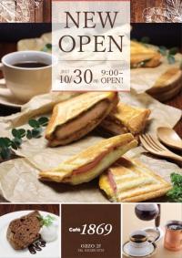 丸善 丸の内本店 3階にブックカフェ「cafe1869 by MARUZEN」がオープン