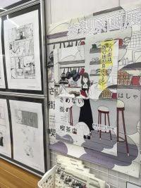 【B1Fコミック】『さめない街の喫茶店』(イーストプレス)複製原画展
