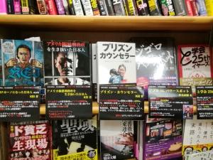【3F文芸】東京キララ社オススメの危険な書籍