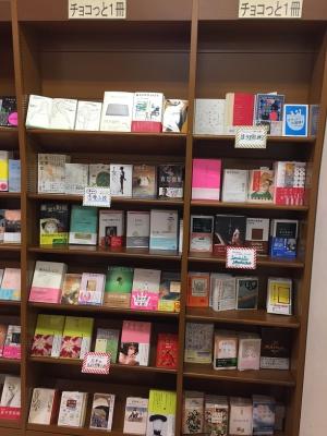 """お菓子といっしょに""""ちょこっと""""贈りたい本"""